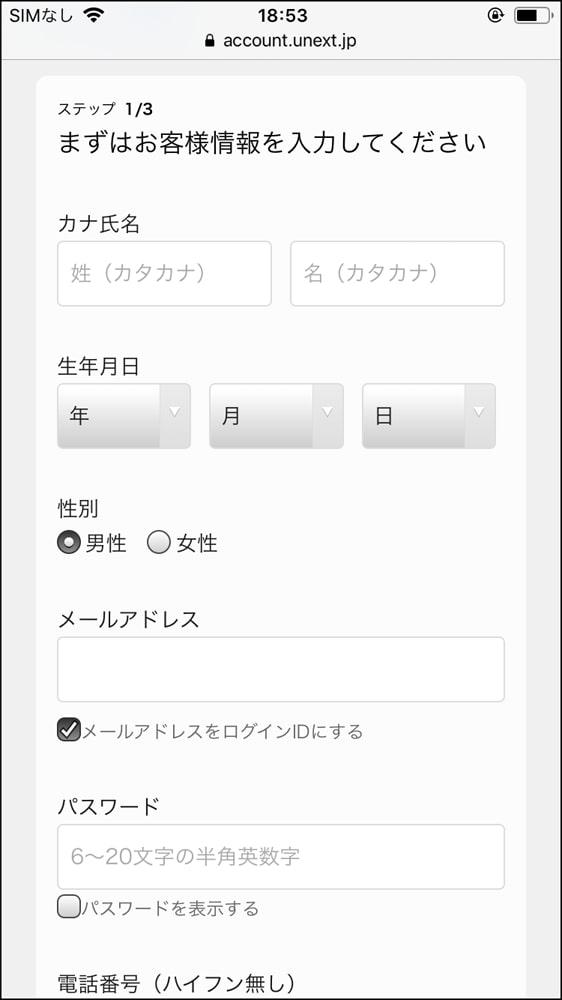 【漫画村】新たな代わりやクローンとなるような無料サイトを紹介しマッスル!