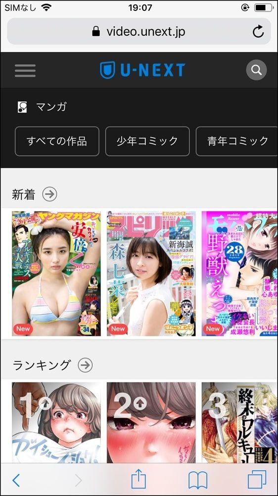動画 黒川 サイト 高校