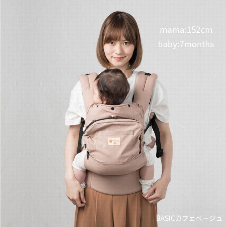 【抱っこひも外し】恐怖のバックル外しオババから赤ちゃんを守れ!