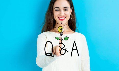 【ラブホバイト】面接で聞かれる質問、聞くべき質問