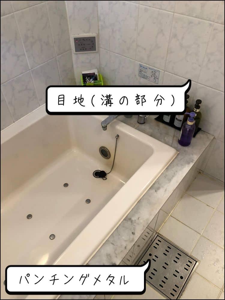 ラブホバイトのお風呂清掃、バスマジックリンは2大派閥に分類される