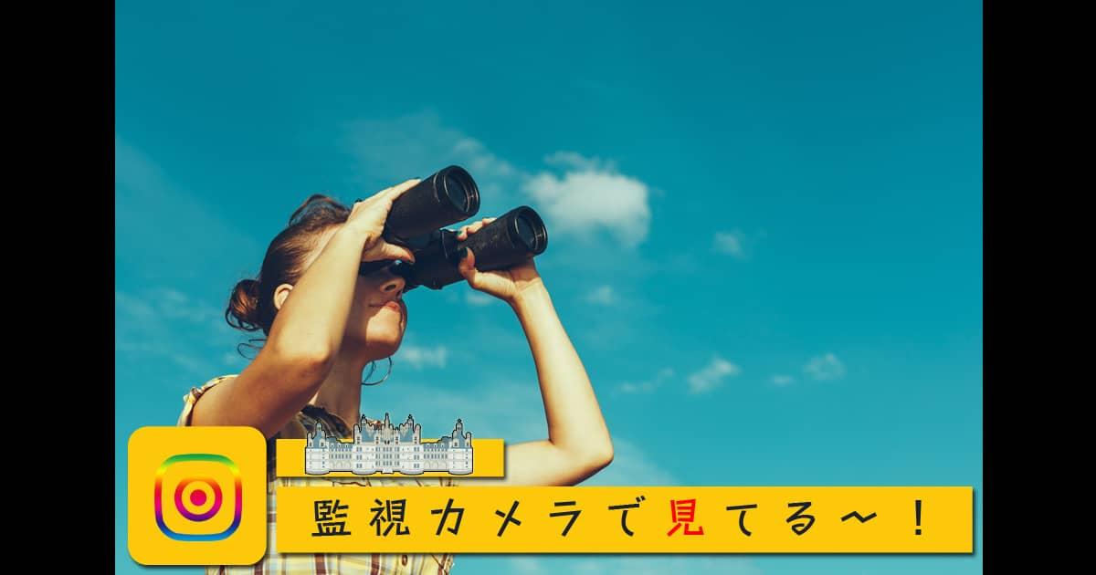 ホテルの監視カメラ、確実に見てるからハメを外すなよ!